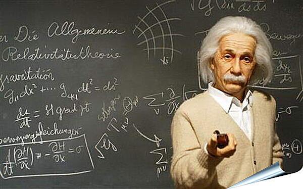 Плакат на стену - Albert Einstein - Альберт Эйнштейн