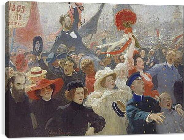 Постер на подрамнике - 18 октября 1905 года. Илья Репин