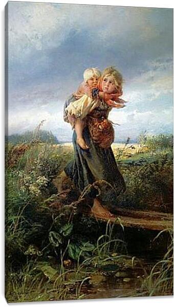 Постер на подрамнике - Дети, бегущие от грозы