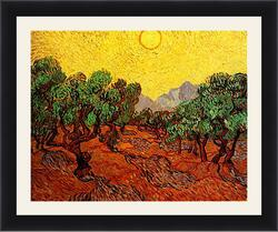 Картина в раме - Olive Trees with Yellow Sky and Sun. Винсент Ван Гог