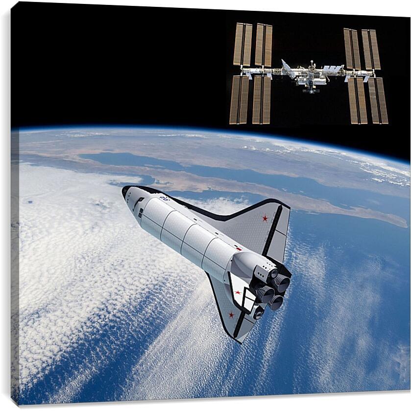 Космический корабль БуранКосмос<br>Модульная картина из 5 частей . Любые размеры и конфигурации на выбор. Материал печати: натуральный холст.<br>Размер: 90x82 см., 120x110 см., 150x137 см.;