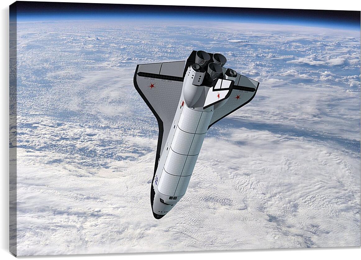 Космический корабльКосмос<br>Модульная картина из 3 частей . Любые размеры и конфигурации на выбор. Материал печати: натуральный холст.<br>Размер: 90x59 см., 120x79 см., 150x99 см.;