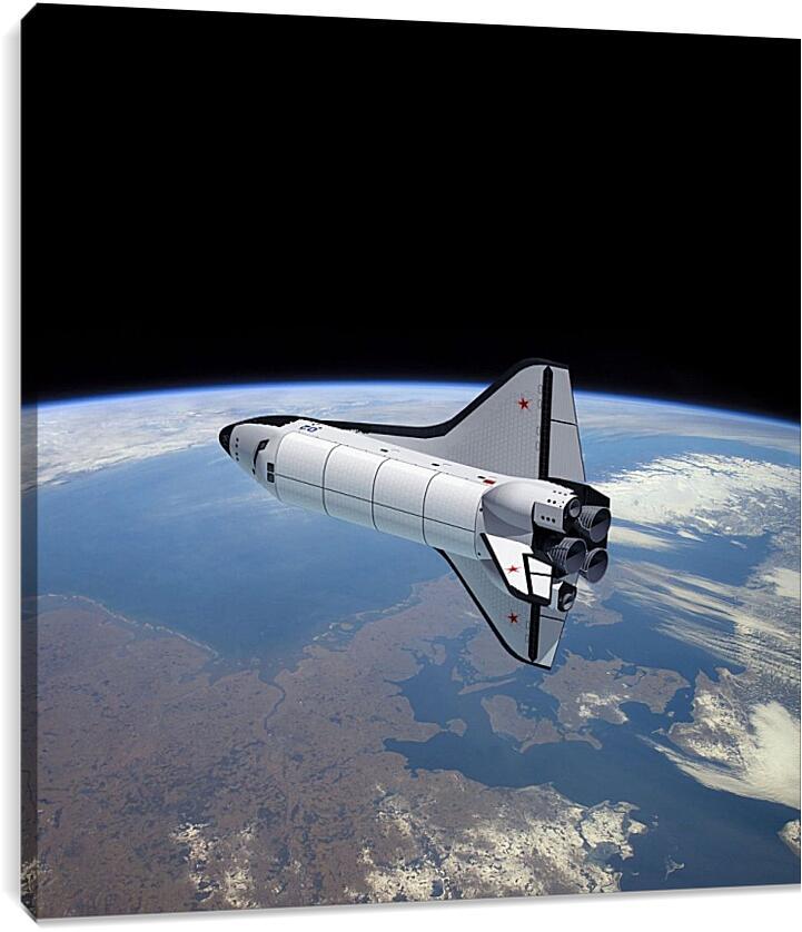 Космический корабльКосмос<br>Модульная картина из 4 частей . Любые размеры и конфигурации на выбор. Материал печати: натуральный холст.<br>Размер: 84x90 см., 113x120 см., 141x150 см.;
