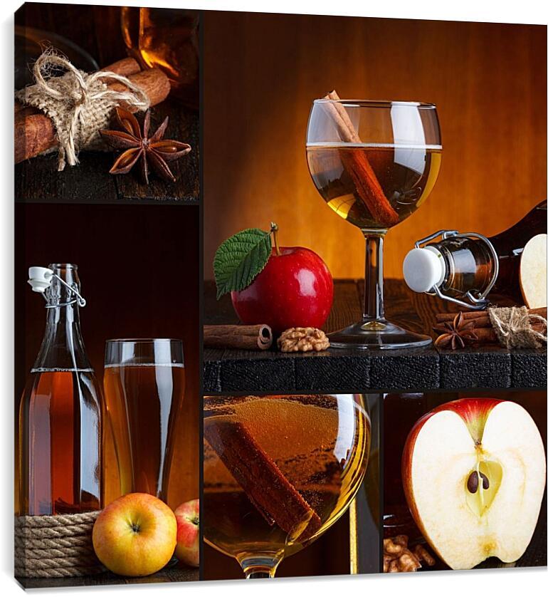 Бокал яблочного сокаКоллаж<br>Модульная картина из 3 частей . Любые размеры и конфигурации на выбор. Материал печати: натуральный холст.<br>Размер: 90x90 см., 120x120 см., 150x150 см.;