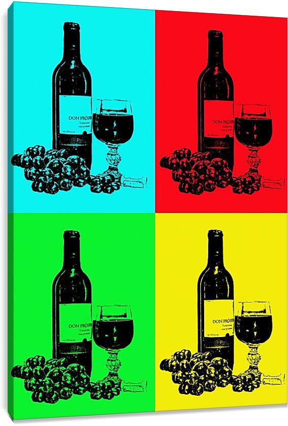 Вино. Поп-артКоллаж<br>Модульная картина из 3 частей . Любые размеры и конфигурации на выбор. Материал печати: натуральный холст.<br>Размер: 66x90 см., 88x120 см., 110x150 см.;